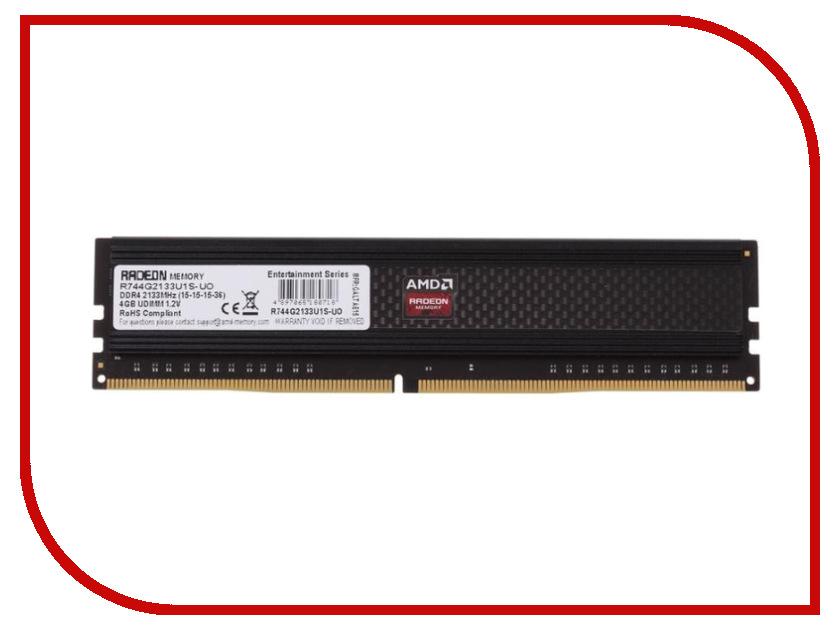 Модуль памяти AMD DDR4 DIMM 2133MHz PC4-17000 CL15 - 4Gb R744G2133U1S-UO