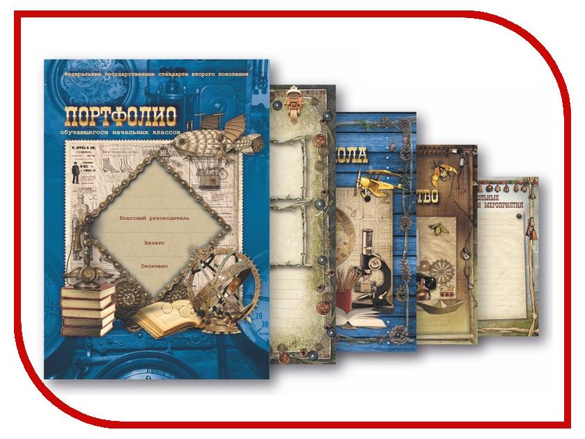 Купить Портфолио обучающегося начальной школы Фолиант Фантазер А4 30 листов для мальчиков ПОРТ-4