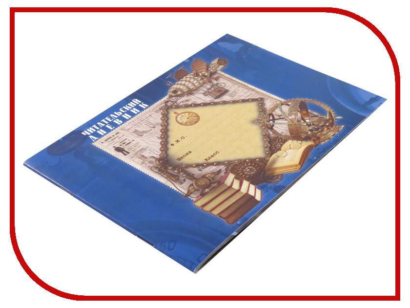 Купить Читательский дневник Фолиант 24 листа ЧТД-2