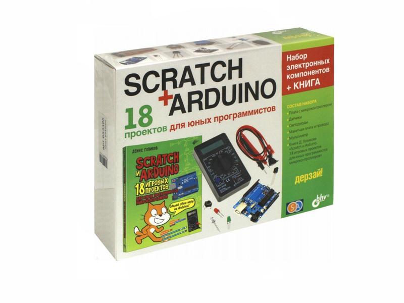Конструктор ARDUINO Дерзай! Scratch+Arduino 18 проектов для юных программистов + книга 978-5-9775-3959-3 ftdi basic program downloader usb to ttl ft232 for arduino works with official arduino boards