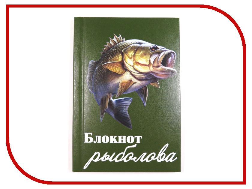 Блокнот рыболова Фолиант 64 листа БЛРб-1