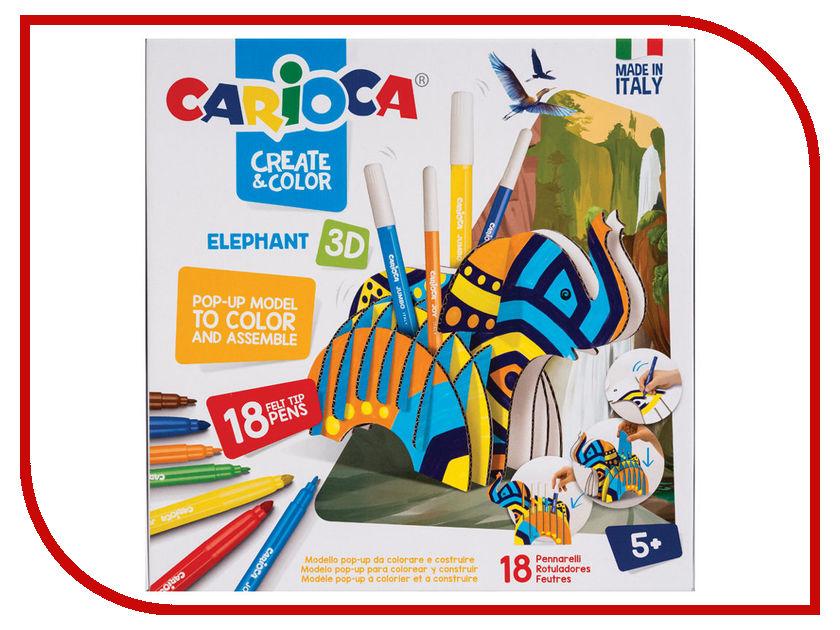 Набор для рисования Carioca Elephant 18 фломастеров + сборная подставка 42902 / 262574 non slip african elephant bathroom floor door mat