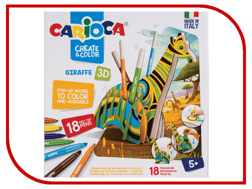Набор для рисования Carioca Giraffe 18 фломастеров + сборная подставка 42901 / 262573 lovely cartoon giraffe pattern height wall sticker for kindergarten children s bedroom