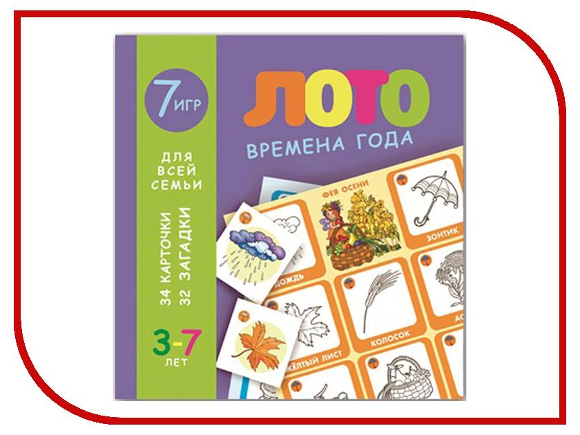 Настольная игра Феникс+ Лото Времена года 43052 лото малышам времена года радуга