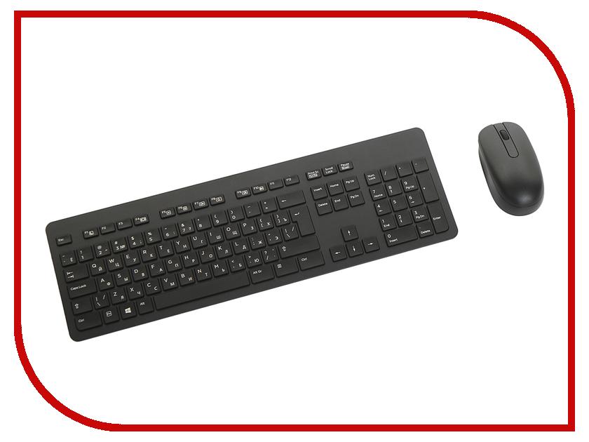 Набор HP Wireless Business Slim N3R88AA стоимость
