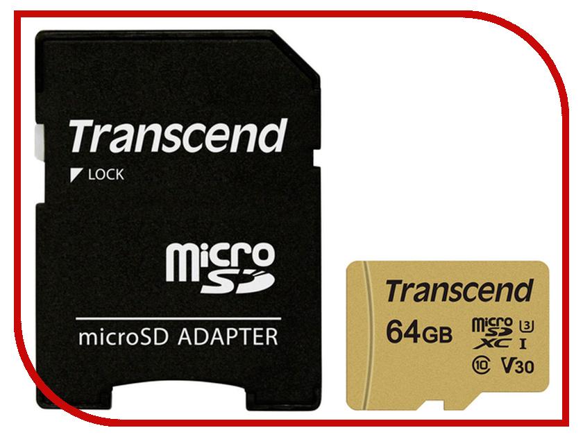 Карта памяти 64Gb - Transcend 500S MicroSDXC Class10 UHS-I U3 TS64GUSD500S adata premier microsdxc uhs i class10 tf memory card black gray 64gb