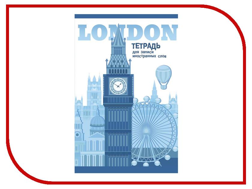 Тетрадь для записи иностранных слов Феникс+ Лондон А6 32 листа 47080 тетрадь хатбер для записи слов а6 24 листа зеленая белая