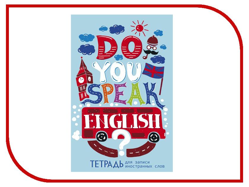 Тетрадь для записи иностранных слов Феникс+ Британский стиль А6 32 листа 47079 учебники феникс история для бакалавров
