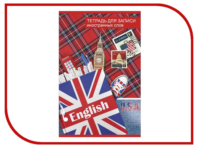 Тетрадь для записи иностранных слов Феникс+ Шотландская клетка А6 32 листа 47078 тетрадь для записи иностранных слов феникс британский стиль а6 32 листа 47079