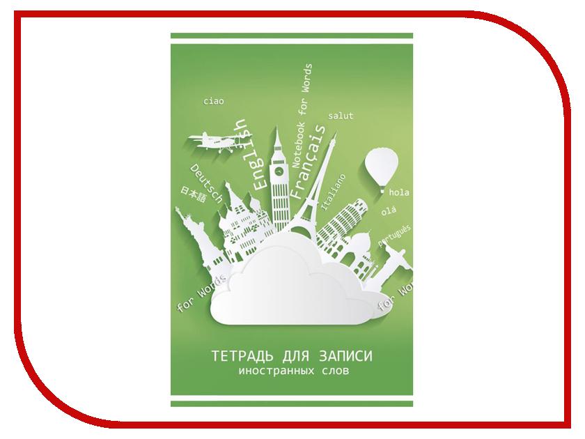 Тетрадь для записи иностранных слов Феникс+ Путешествия А6 32 листа 47076 storm 47076 g