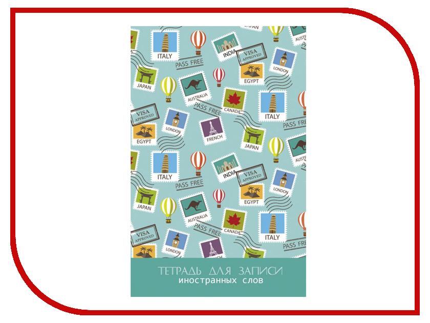 Тетрадь для записи иностранных слов Феникс+ Почтовые марки А6 32 листа 47075 тетрадь хатбер для записи слов а6 24 листа зеленая белая