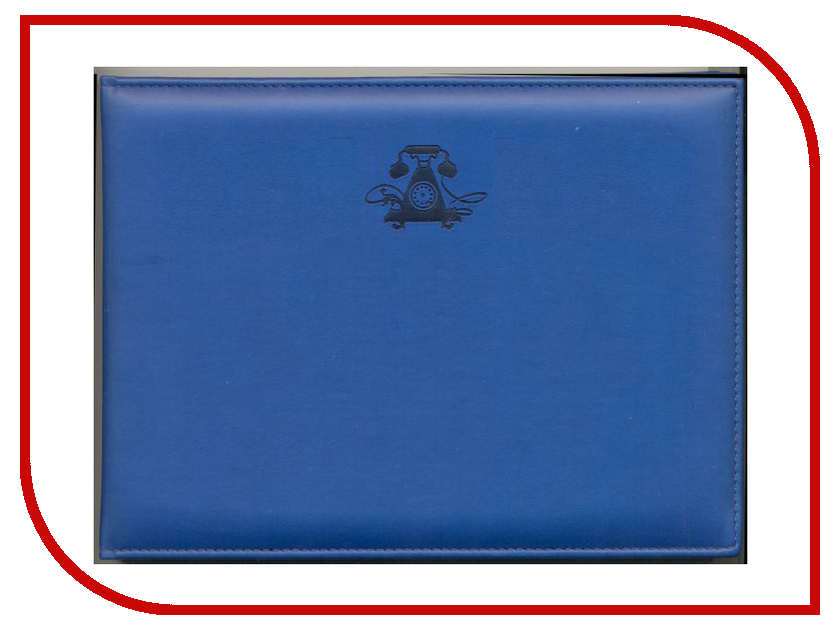 Телефонная книга Феникс+ Виннер 96 страниц Blue 30428