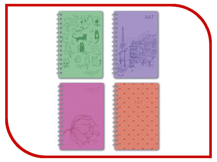 Телефонная книга Феникс+ 72 листа 45500