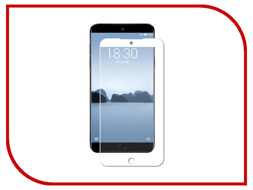 Аксессуар Защитное стекло для Meizu 15 Neypo Full Screen Glass White Frame NFG4709 top quality lcd display digitizer touch screen assembly for meizu u10 phone with frame free shipping with tools as gift