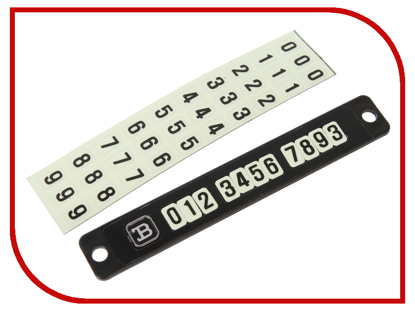 Наклейка на авто AM Табличка парковочная Номер телефона PZ-02M police pl 15038js 02m