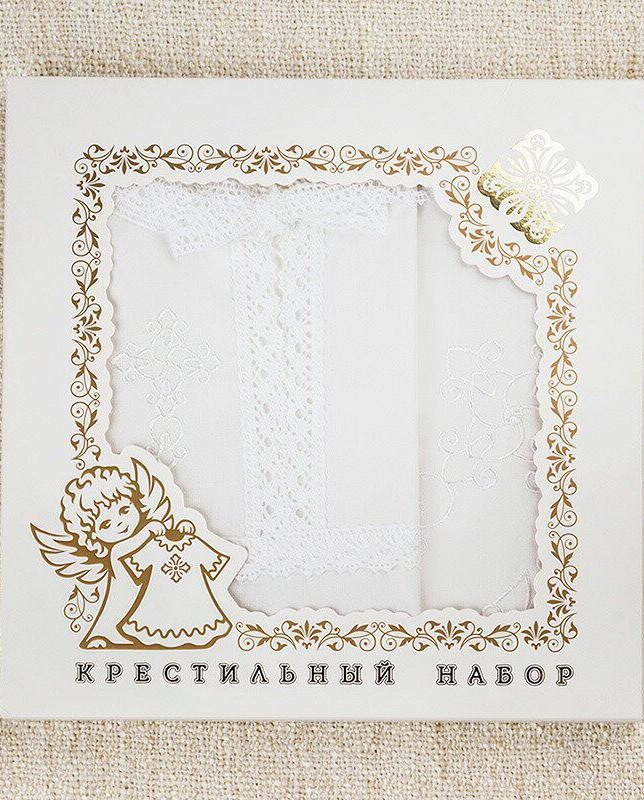 Крестильный набор Krestilnoe Егор 68 3-6 мес. НКМ-Ег цены онлайн