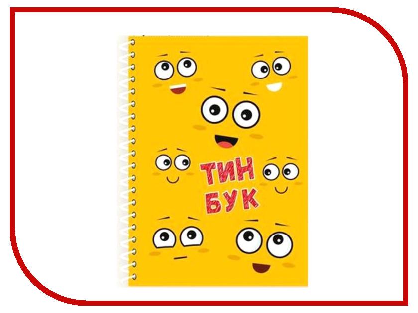 Блокнот Фолиант Тинбук ЕШ-1 фолиант блокнот для зарисовок sketchbook