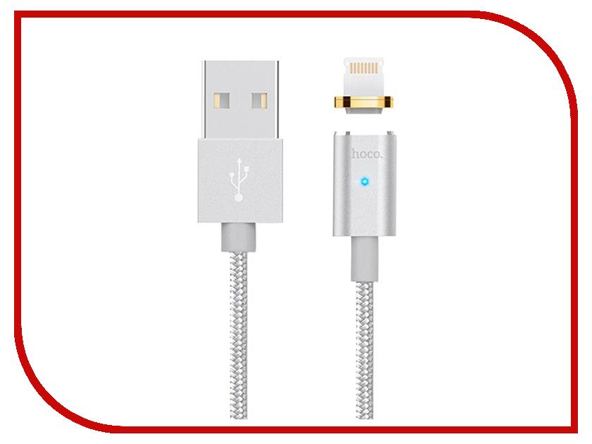 Аксессуар Hoco U16i USB - Lightning Magnetic Adsorption Silver 400mm magnetic level ruler silver