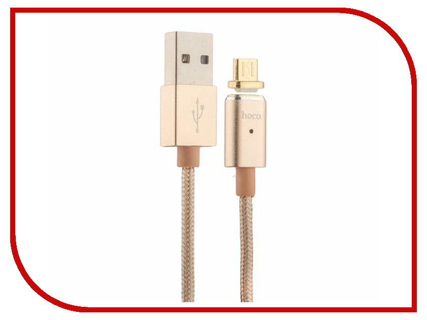 Аксессуар HOCO U16i USB - Lightning Magnetic Adsorption Gold аксессуар hoco u16a type c gold