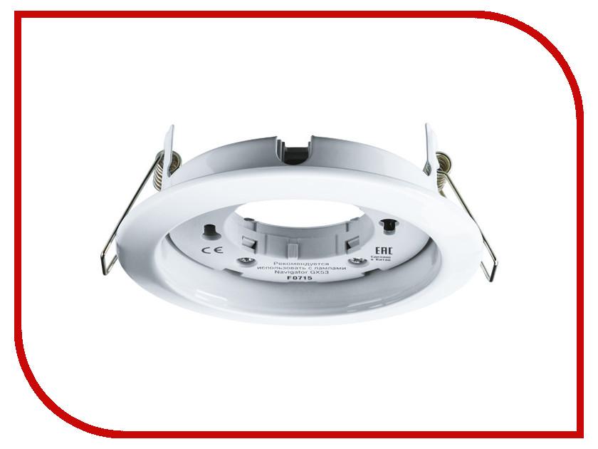 Светильник Navigator 71 277 NGX-R1-001-GX53 влагозащищенный светильник navigator 94 827 nbl r1 8 4k wh ip65 led нпп 1301 белый круг 4607136948273 240914
