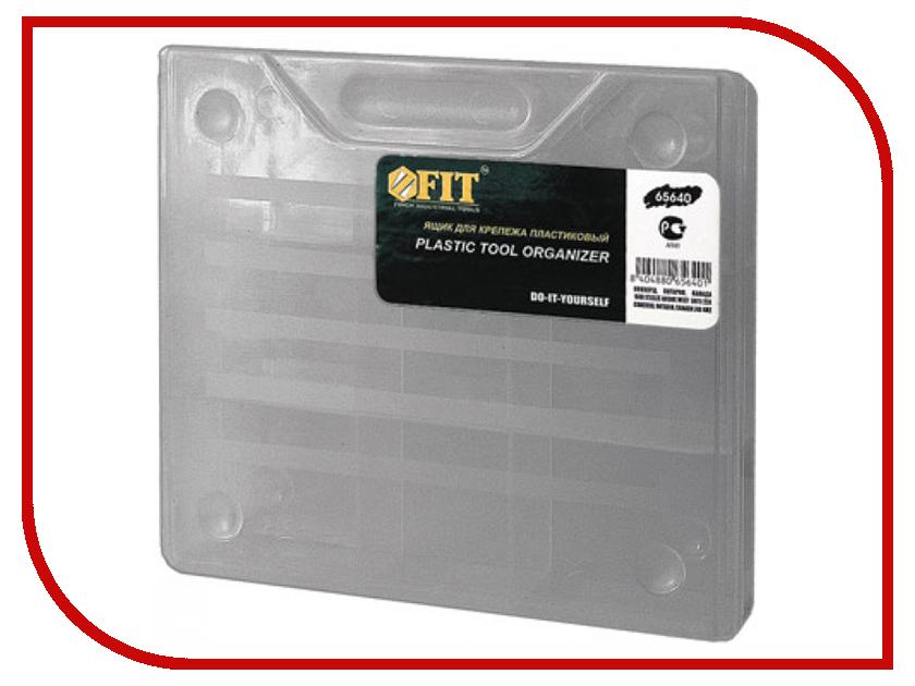 Ящик для инструментов FIT 18.5x16x4cm 65640