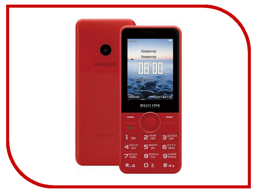 Сотовый телефон Philips Xenium E168 Red мобильный телефон philips e168 black