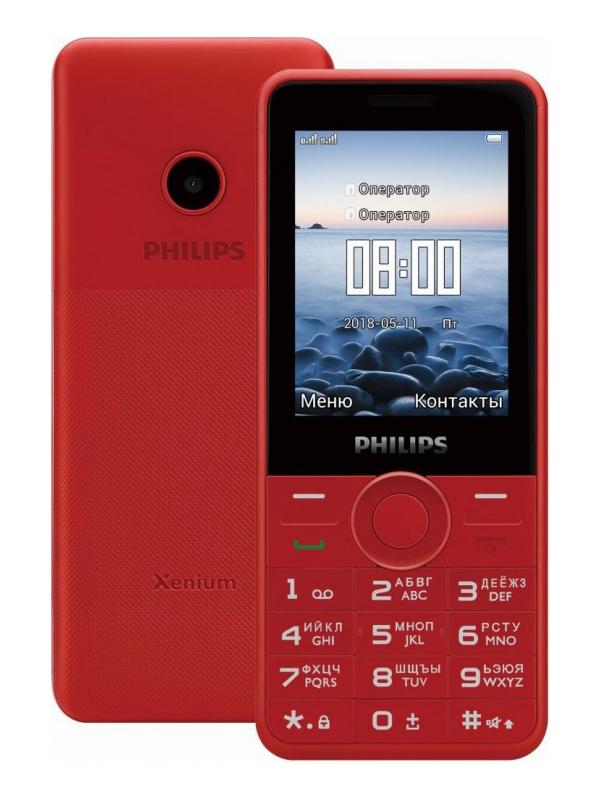 Сотовый телефон Philips Xenium E168 Red чехол для philips xenium s337 gecko flip белый