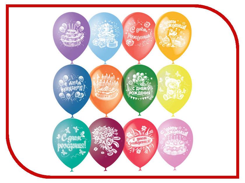 Набор воздушных шаров Поиск С Днем Рождения 30cm 50шт 4690296041144 поиск авиарейса