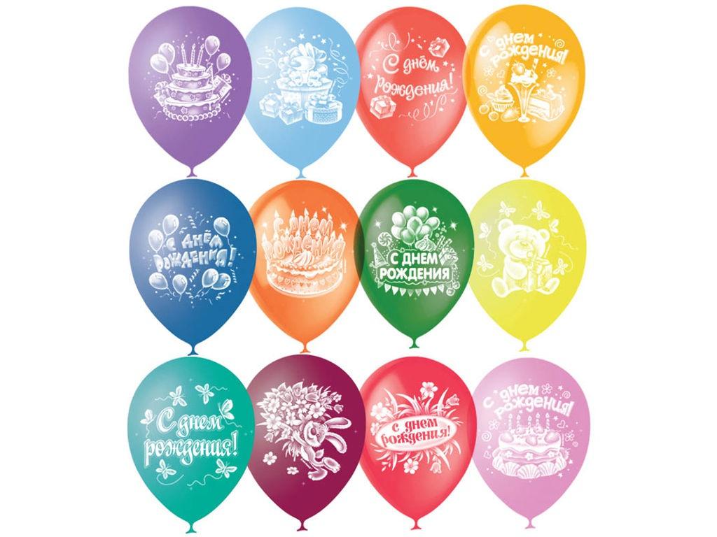 Набор воздушных шаров Поиск С Днем Рождения 30cm 50шт 4690296041144