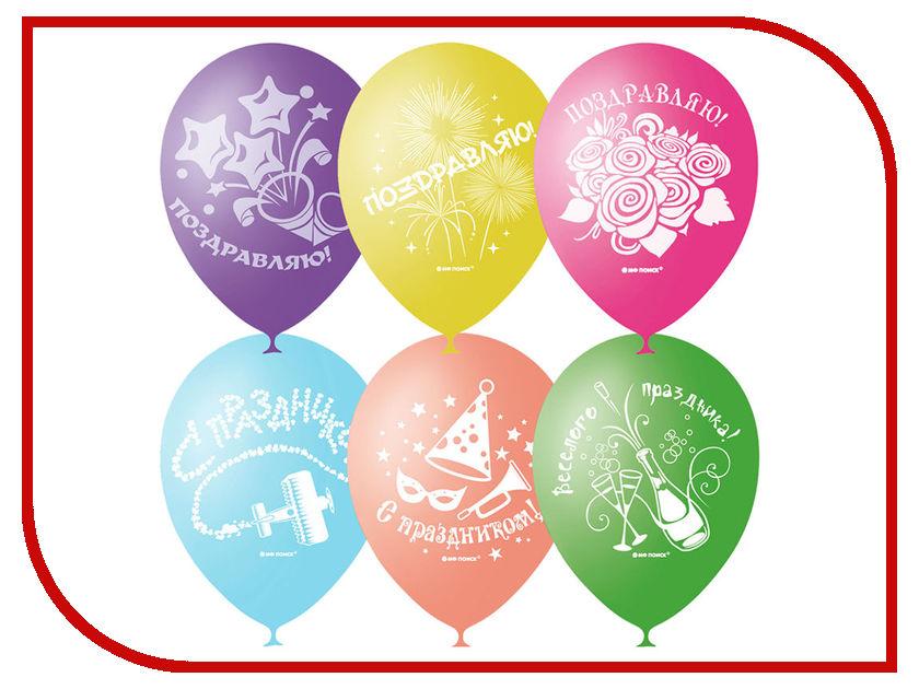 Набор воздушных шаров Поиск Праздничная тематика 30cm 50шт 4690296041373/41370 поиск авиарейса