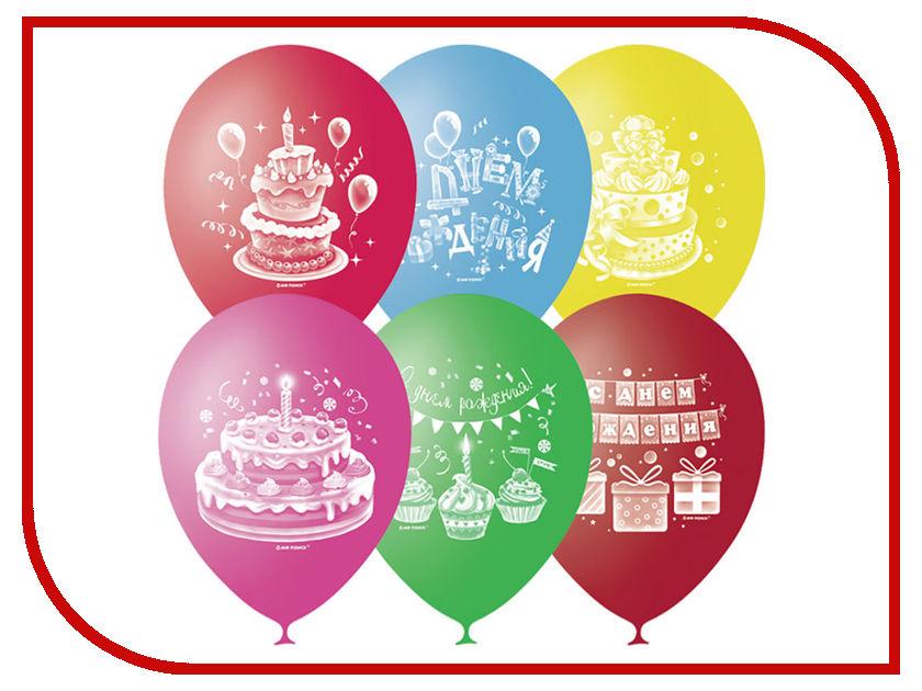 Набор воздушных шаров Поиск С Днем Рождения 25cm 50шт 4690296048808