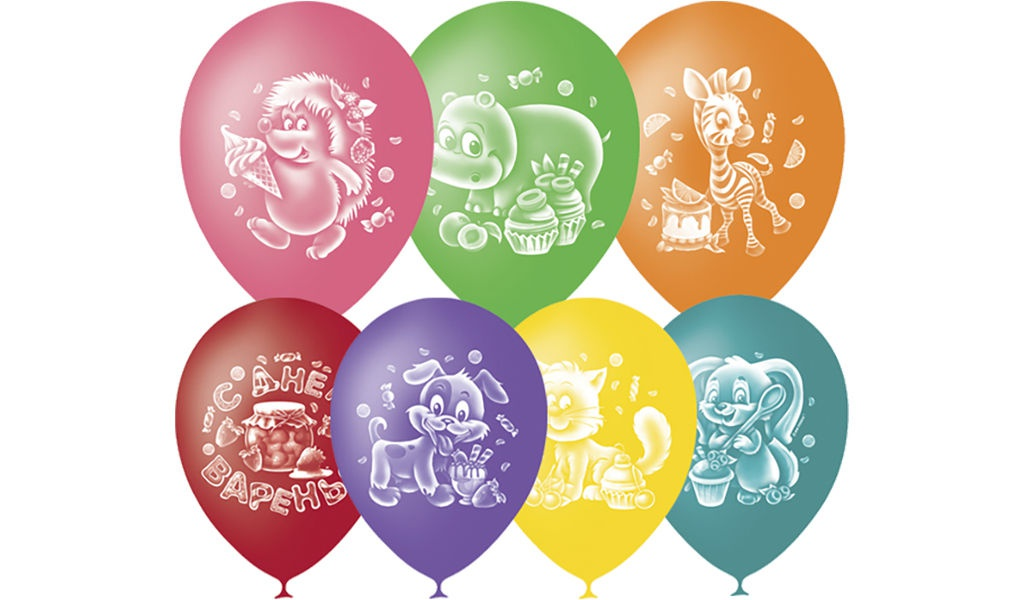 Набор воздушных шаров Поиск С Днем Варенья 25cm 50шт 4690296048792