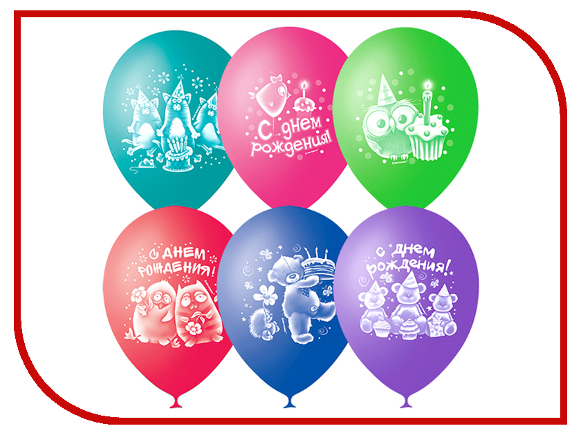 Набор воздушных шаров ПОИСК Зверушки-Игрушки С Днем Рождения 25cm 50шт 4690296048648 поиск