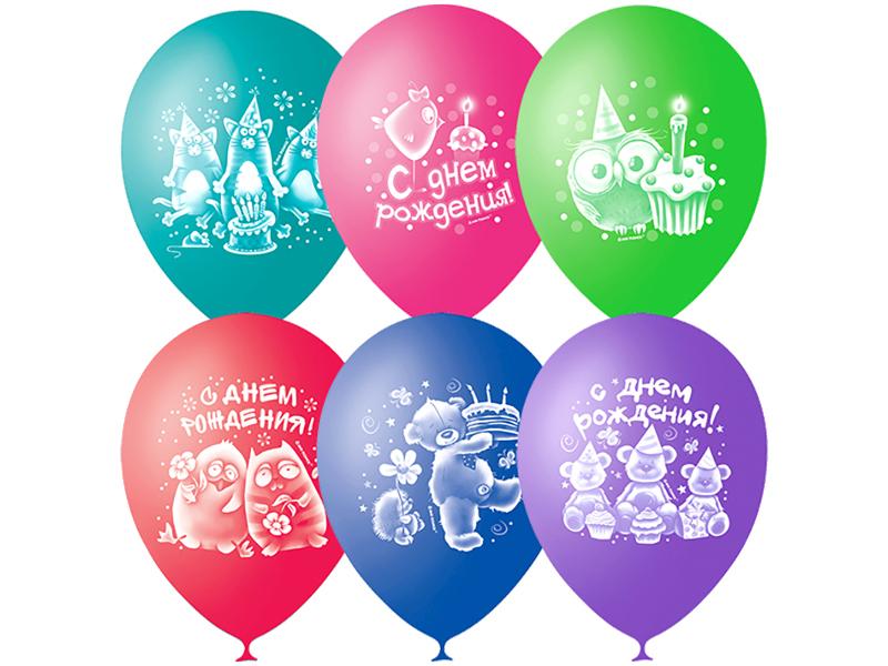 Набор воздушных шаров Поиск Зверушки-Игрушки С Днем Рождения 25cm 50шт 4690296048648