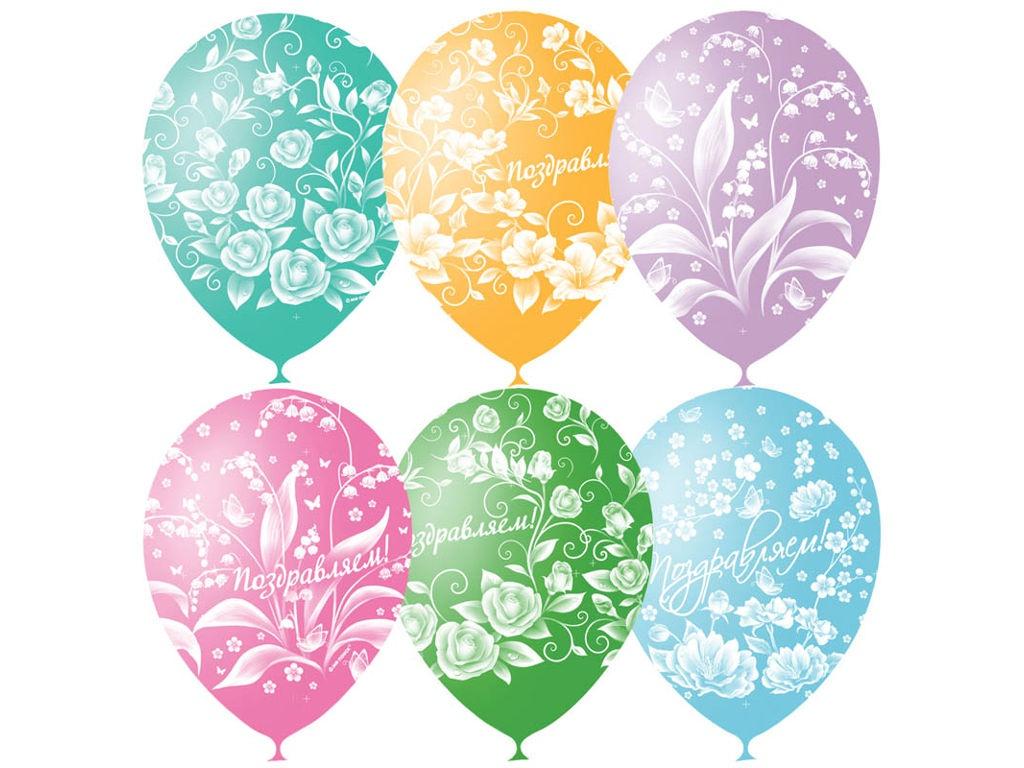 Набор воздушных шаров Поиск Праздничная тематика Цветы 30cm 25шт 4690296041007