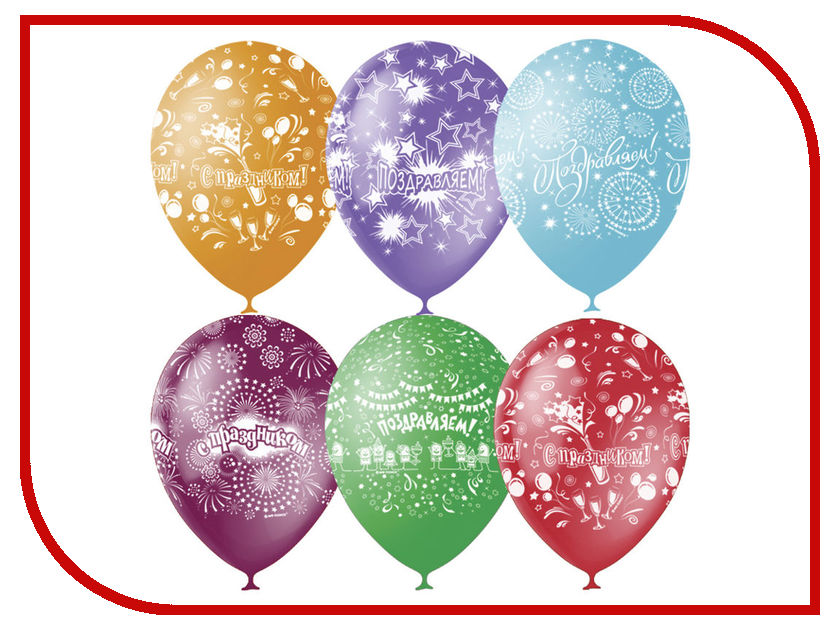 Набор воздушных шаров Поиск Праздничная тематика 30cm 25шт 4690296041229 набор воздушных шаров поиск горошек 30cm 25шт black white 6 053 895