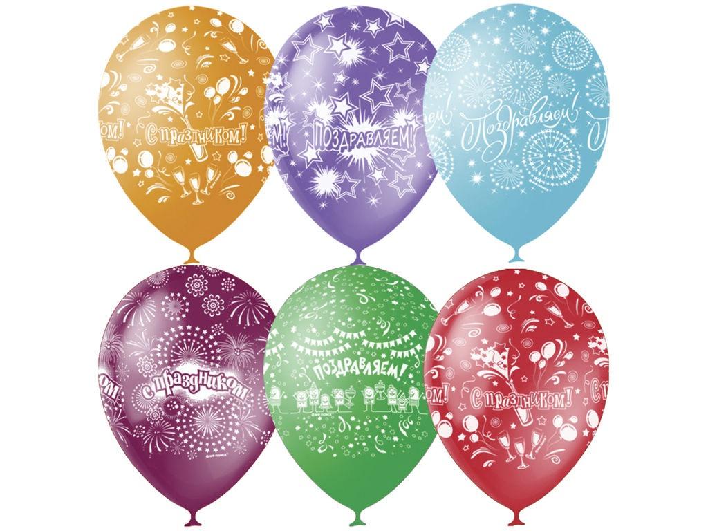 Набор воздушных шаров Поиск Праздничная тематика 30cm 25шт 4690296041229