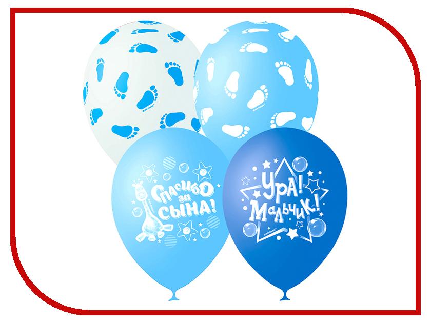 Набор воздушных шаров Поиск К рождению мальчика 30cm 25шт 4690296049263 набор воздушных шаров поиск горошек 30cm 25шт black white 6 053 895