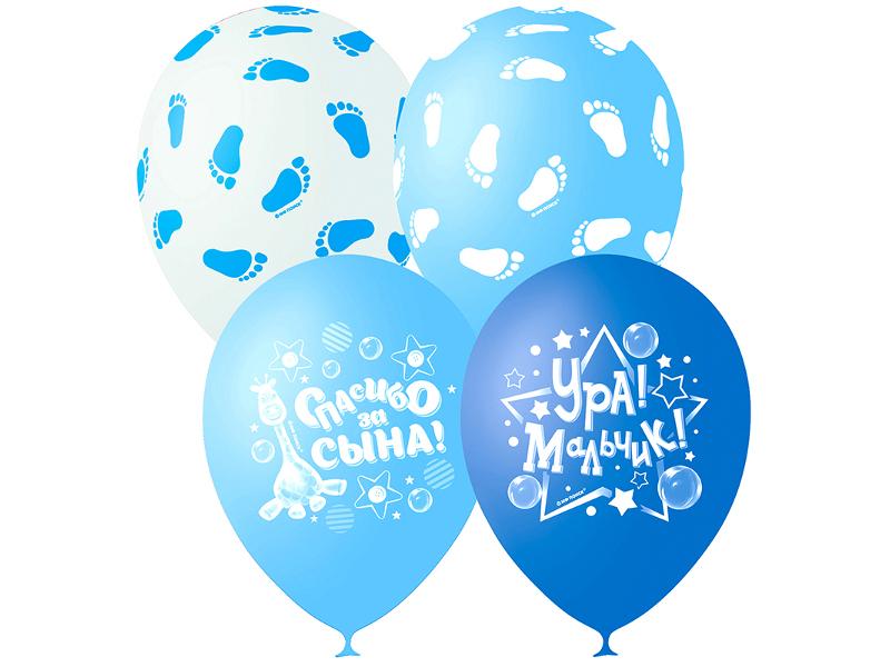 Набор воздушных шаров Поиск К рождению мальчика 30cm 25шт 4690296049263