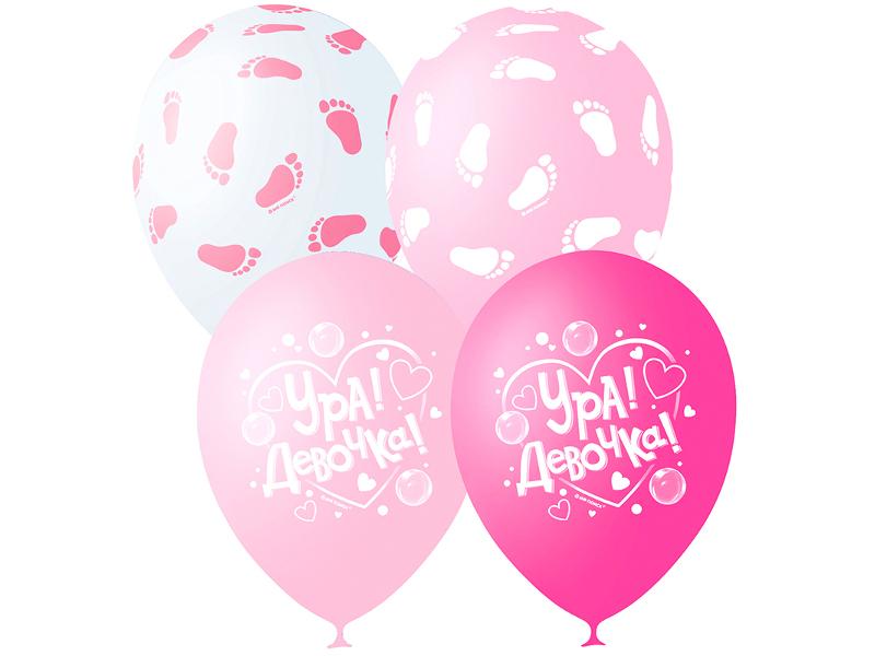 Набор воздушных шаров Поиск К рождению девочки 30cm 25шт 4690296049256