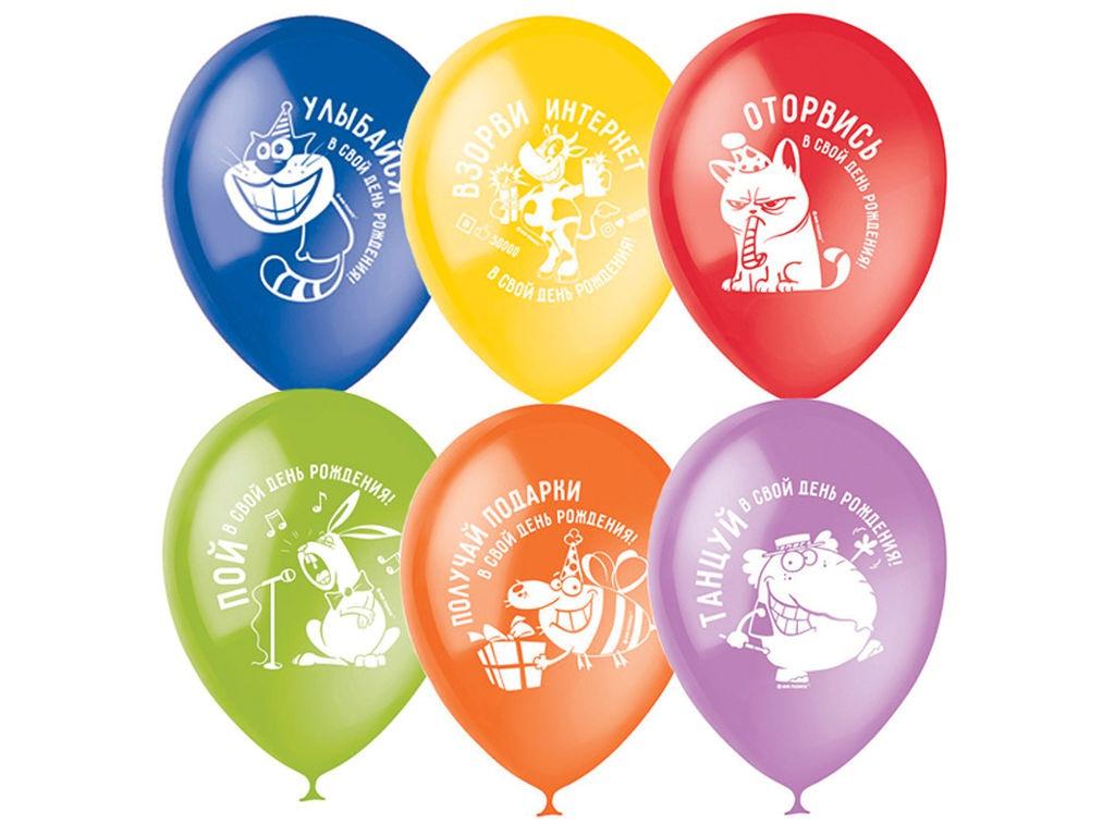 Набор воздушных шаров Поиск ПатиБум С Днем Рождения Оторвись! 30cm 100шт 4690296054106