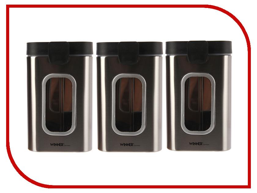Набор контейнеров Winner WR-6909 winner набор для изготовления салатов winner wr 7405 u cijlw i