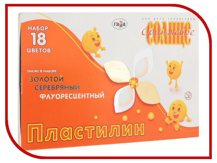 Набор для лепки Гамма Пластилин Оранжевое солнце 18 цветов 280040 набор для лепки гамма зоопарк 6 цветов 220820141