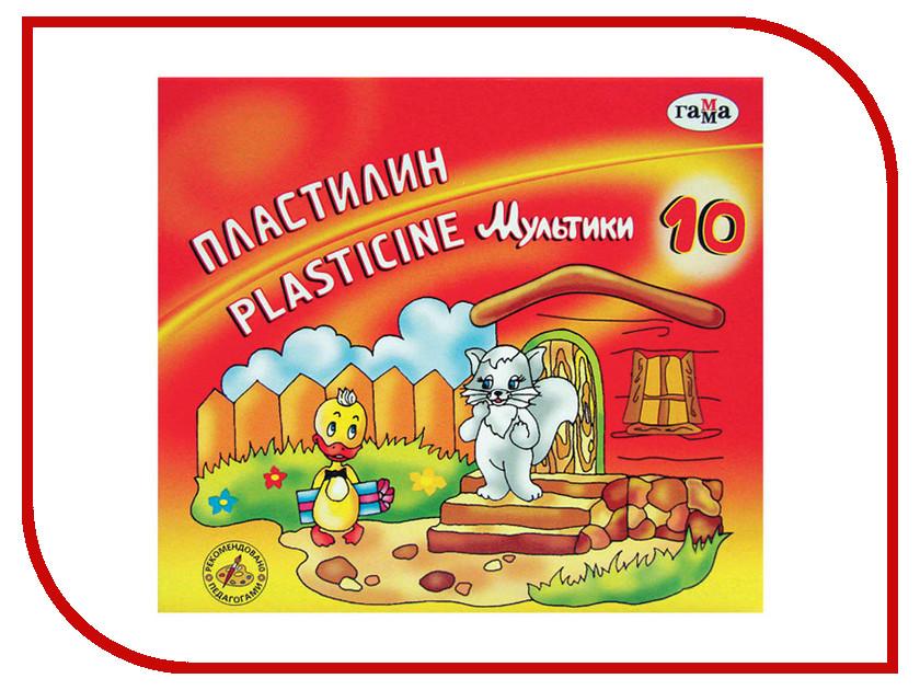 Набор для лепки Гамма Пластилин Мультики 10 цветов 200g 280017/281017 набор для лепки bic kids пластилин 12 цветов 120гр 947713