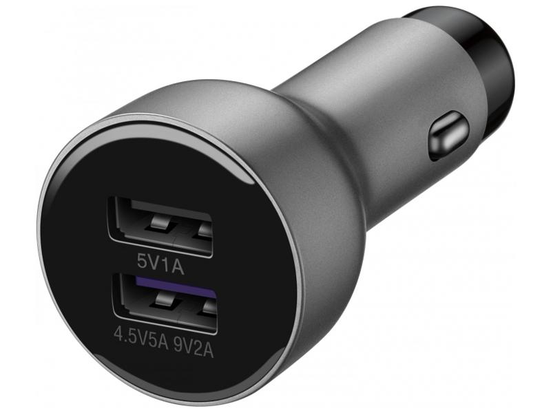 Зарядное устройство Huawei AP38 Silver 2452312