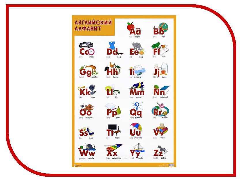 Обучающая книга Мозаика-Синтез Алфавит- Английский МС10165