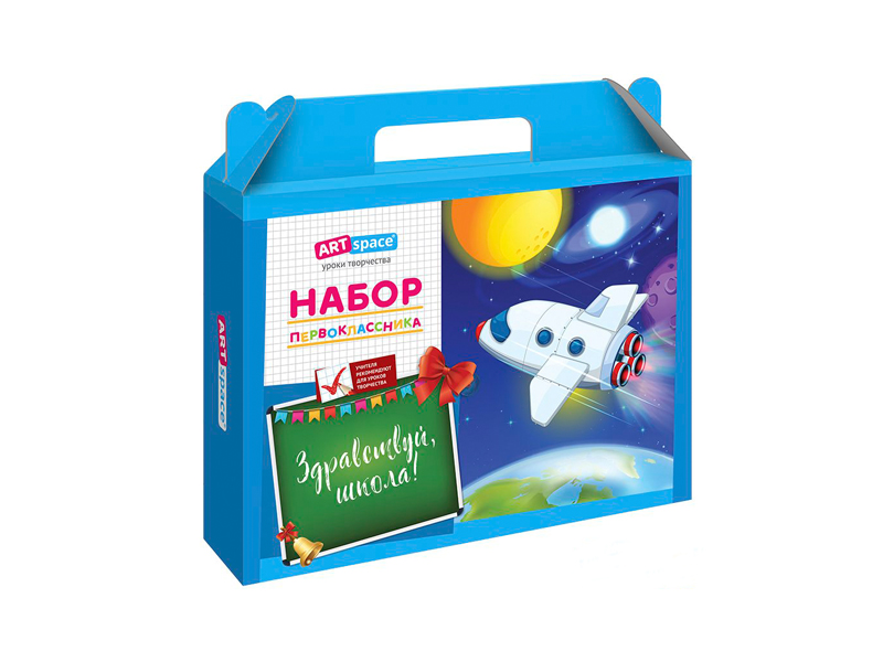 Коробка ArtSpace Для первоклассника 240170