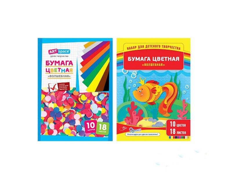 Цветная бумага ArtSpace Волшебная A4 18 листов 10 цветов Мелованная Нб18-10_1089