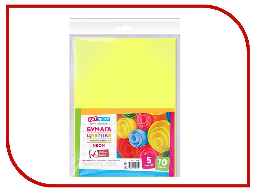 Цветная бумага ArtSpace A4 10 листов 5 цветов Тонированная 267036 бумага цветная 10 листов 10 цветов двухсторонняя герои в масках