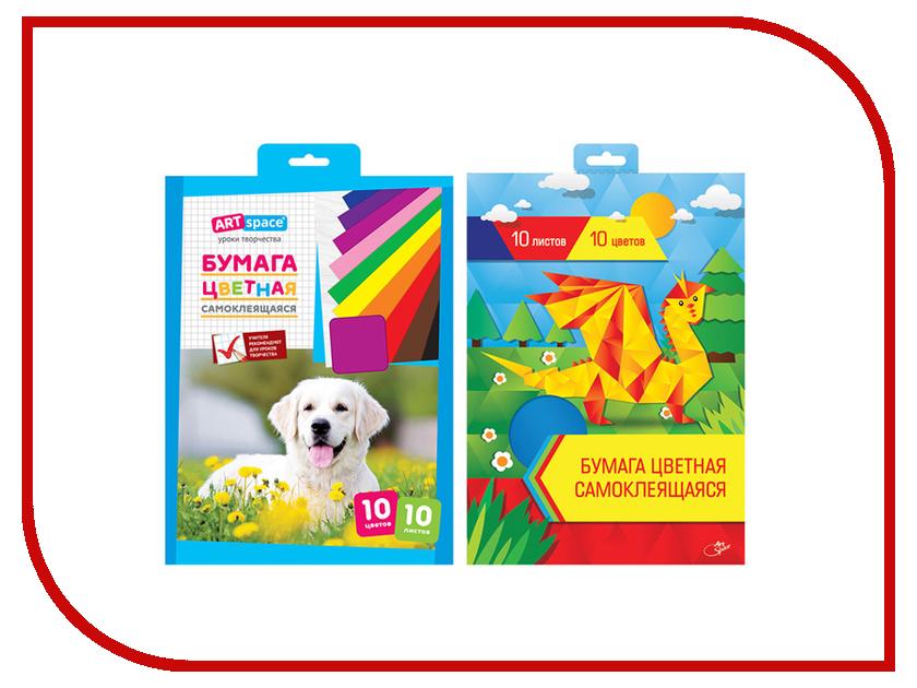 Цветная бумага ArtSpace A4 10 цветов Самоклеящаяся Нбс10-10_4445